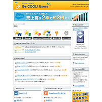 Word,Excel,PowerPointの技--Be Cool Users